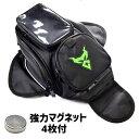 MOTOCENTRIC バイク タンクバッグ ツーリング バッグ スマホ クリアポケット 強力マグネット式