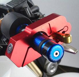 バイク用 シフトブレーキ ハンドル ブレーキロック ハンドルロック シフトブレーキ 固定 挟んでロック 簡単操作 アクセルロック グリップロック 盗難防止 セキュリティ 強化 バイク用品 スペアキー付属 訳あり品