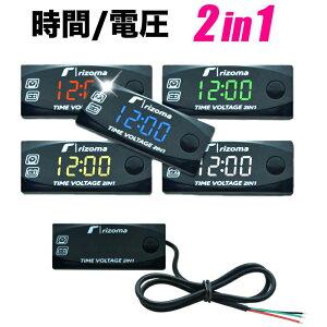 LEDボルトメーター 電圧計 電圧計 時計 2in1 防水 バイク ブルー表示 12V専用 電圧 時間 ボルト メーター ブルー ボルトメーター デジタル ディスプレイ