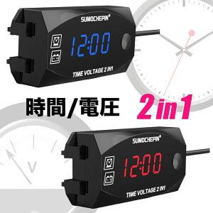 LEDボルトメーター 電圧計 電圧計 時計 2in1 防水 バイク ブルー表示 12V 電圧 時間 時計 ボルト メーター ブルー ボルトメーター デジタル ディスプレイ