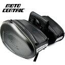 MOTO CENTRIC ツーリングバッグ サイドバッグ サドルバッグ リュックサック ヘルメットバッグ 上質 大容量 夜間反射 …