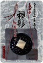 禅 彩(胡麻豆腐入りぜんざい)レトルト