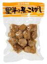 福井県奥越産里芋の煮っころがし