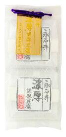 永平寺 濃厚 胡麻豆腐 2P 【ごま豆腐】 ごまどうふ 胡麻 ごま