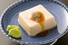 作りたて生胡麻豆腐 【ごま豆腐】【ごまどうふ】