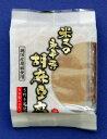 鹿児島県喜界島産胡麻の胡麻豆腐