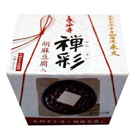 永平寺禅彩(胡麻豆腐入りぜんざい)