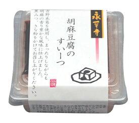 胡麻豆腐のすいーつ(黒蜜きな粉)