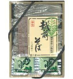 越前 そば井桁(4食入)【そば】 年越 蕎麦