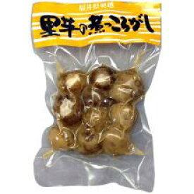 福井県 奥越産 里芋の煮っころがし【おかず】 惣菜 里芋 煮物