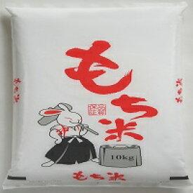 【数量限定】【業務用】佐賀県産 もち米 30kg(10kg×3)【お得用】【産直もち】
