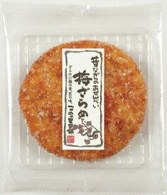 【大判】おせんべい梅ざらめ煎餅(せんべい)12枚セット