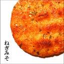 【大判】ねぎみそ煎餅