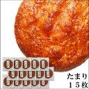 【大判】おせんべいたまり煎餅(せんべい)15枚セット