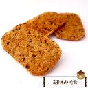 【袋詰】焼おこげ煎餅 胡麻みそ せんべい
