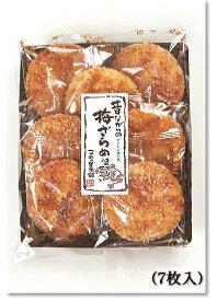 【1箱12袋まとめ買いでちょっとお得に】曲がり梅ざらめ煎餅