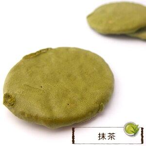 【袋詰】抹茶煎餅