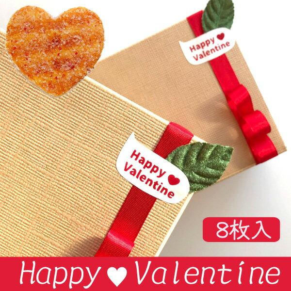 バレンタイン ハート煎餅(せんべい)5種煎餅8枚入(箱入り)