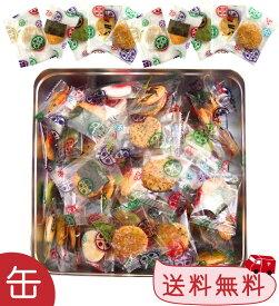 中国地方以外の本州【送料無料】せんべい詰め合わせ 缶十色煎(といろせん)
