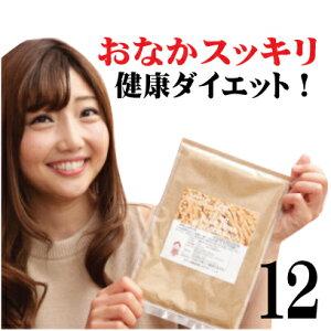 食べる米ぬか 米糠(1週間分100g×12袋) 無農薬 米ぬか 焙煎 微細粉砕加工済袋を開けて そのまま食べられる 1週間食べきりサイズ飲める 黄金の健康米ぬか食用 ぬか 販売 米ぬかパウダー 玄米