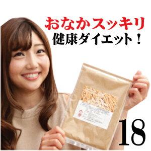 食べる米ぬか 無農薬 米ぬか 焙煎 微細粉砕加工済1週間食べきりサイズ飲める 黄金の健康米ぬか100g×18袋食用 ぬか 米糠 販売 米ぬか 米ぬかパウダー 玄米粉 玄米パウダー ダイエット 健康