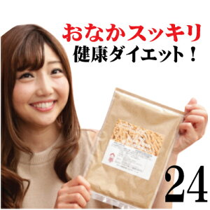 食べる米ぬか 飲める米ぬか(1週間分100g×24袋)無農薬 米ぬか 焙煎 微細粉砕加工済袋を開けて そのまま食べられる 1週間食べきりサイズ 黄金の健康米ぬか食用 ぬか 販売 米ぬかパウダー 玄米