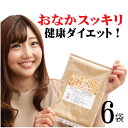 食べる米ぬか 米糠(1週間分100g×6袋) 無農薬 米ぬか 焙煎 微細粉砕加工済米ぬか 1週間食べきりサイズ 黄金の健康米…