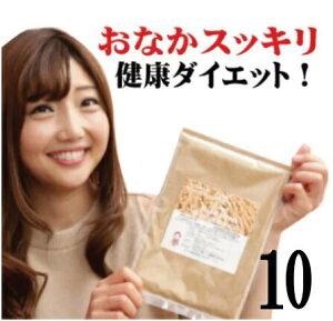 食べる米ぬか 米糠(1週間分100g×10袋) 無農薬 米ぬか 焙煎 微細粉砕加工済袋を開けて そのまま食べられる 1週間食べきりサイズ飲める 黄金の健康米ぬか食用 ぬか 販売 米ぬかパウダー 玄米