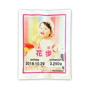 出生体重米 コシヒカリ他(品種が選べる) 出産内祝い 内祝い お返し 名入れ 赤ちゃんの写真を印刷 名入れ メッセージつき おしゃれ 送料無料 のし・ラッピング無料 プレゼント 体重米 赤