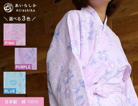 寝巻き 日本製 和ざらし 介護 レディース 女性 二重ガーゼ パジャマ 入院 前合わせ 6483-200B
