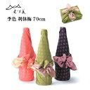 風呂敷 季色(ときいろ) 利休梅 70cm 二巾 むす美 36-10216