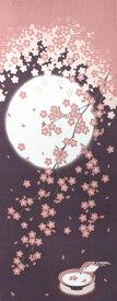 【お買い物マラソン】【店内最大50%OFF】月と桜 四月 春 新学期 四季彩布前田染工 捺染 片面染め 手拭い 手ぬぐい 和雑貨 インテリア MST-004【メール便9点まで】