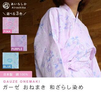 Sleepwear Nightgowns Pajamas 100% cotton 200-bfs2gm female care hospital