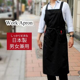 围裙性别暨为在日本咖啡厅工作花商店