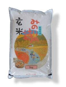 福島県産 石抜き処理済チヨニシキ玄米5kg 令和2年産「ふくしまプライド。体感キャンペーン」
