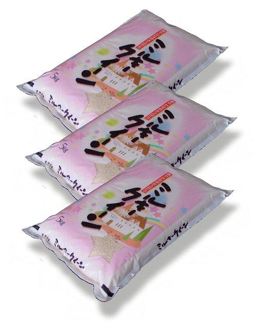 29年産福島県産ミルキークィーン15kg( 5kg×3袋) 【あす楽対応】