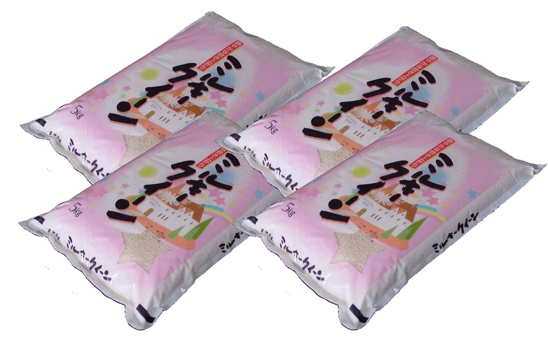 29年産【無洗米】福島県産ミルキークイーン20kg(5kg×4袋)