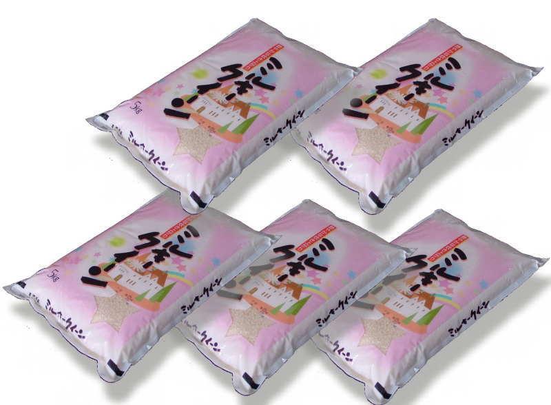 29年産福島県産ミルキークィーン25kg( 5kg×5袋) 【あす楽対応】