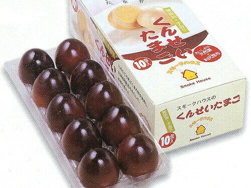 スモークハウスの燻製卵・くんたま(たまご)10個パック 「ふくしまプライド。体感キャンペーン」