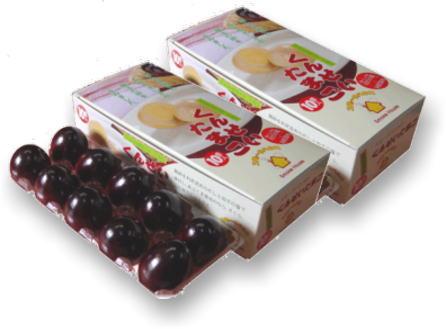 スモークハウスの燻製卵・くんたま(たまご)10個パック ×2箱セット「ふくしまプライド。体感キャンペーン」