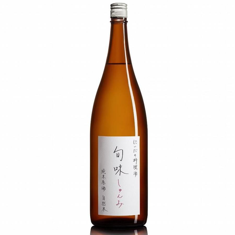 旬味(しゅんみ)』 純米原酒〜金寳自然酒の料理酒 1800ml