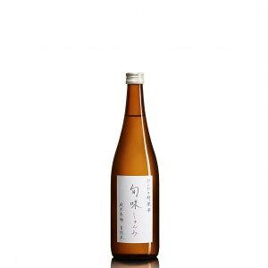 旬味(しゅんみ)』 純米原酒〜金寳自然酒の料理酒 720ml 【がんばろう!福島】