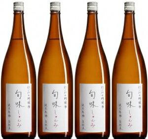 『旬味(しゅんみ)』 純米原酒〜金寳自然酒の料理酒 1800ml×4本セット