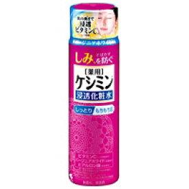 小林製薬 ケシミン浸透化粧水 しっとりもちもち肌 160mL