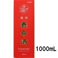 【第2類医薬品】 薬用養命酒 1000mL 【薬用 滋養強壮 生薬】