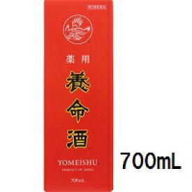 【第2類医薬品】 薬用養命酒 700mL 【薬用 滋養強壮 生薬】