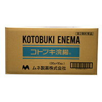 【第2類医薬品】 ムネ製薬 コトブキ浣腸30 30g×10個入×30(1ケース) あす楽