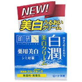 肌研 白潤 薬用美白 クリーム 50g