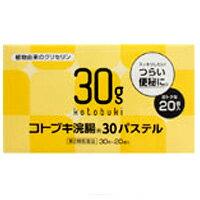 【第2類医薬品】 ムネ製薬 コトブキ浣腸30 30g×20個入 あす楽