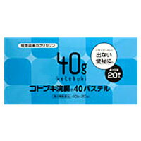【第2類医薬品】 ムネ製薬 コトブキ浣腸40 40g×20個入 あす楽